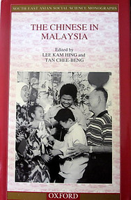 The Chinese in Malaysia - Lee Kam Hing & Tan Chee Beng