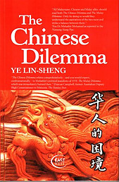 The Chinese Dilemma - Ye Lin-Sheng