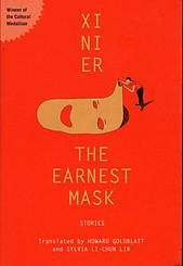 The Earnest Mask - Xi Ni Er