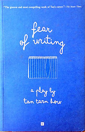 Fear of Writing - Tan Tarn How