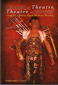 Ritual is Theatre, Theatre is Ritual : Tang-ki: Chinese Spirit Medium Worship