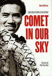 Comet in Our Sky - Poh Soo Kai (ed)