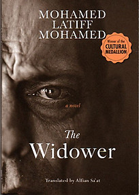 The Widower - Mohamed Latif Mohamed