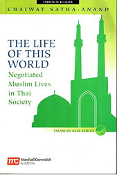 The Life Of This World: Negotiated Muslim Lives In Thai Society - C Satha-Anand