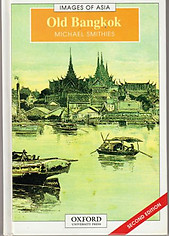 Old Bangkok - Michael Smithies