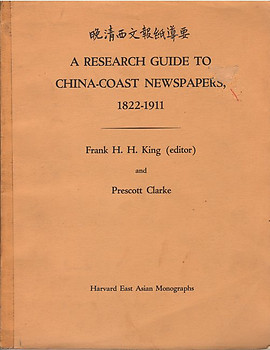 A Research Guide to China-Coast Newspapers 1822-1911 - Frank HH King & Prescott