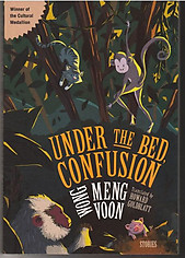 Under the Bed, Confusion - Wong Meng Voon