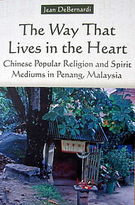 The Way That Lives in the Heart -  Jean Debernardi (paperback)