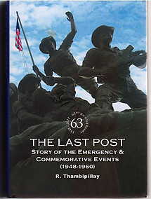 The Last Post: Story of The Emergency & Commemorative Events (1948-1960)