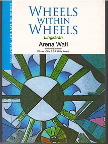 Wheels Within Wheels (Lingkaran) - Arena Wati