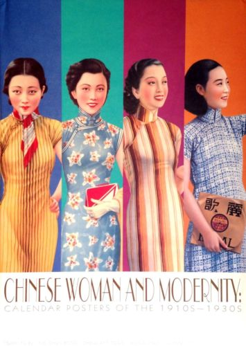 Chinese Woman and Modernity (Calendar Posters of the 1910s-1930s) - Ng Chun Bong