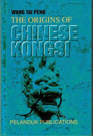 The Origins of Chinese Kongsi - Wang Tai Peng