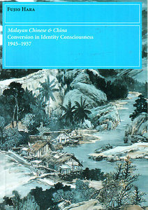Malayan Chinese & China Conversion in Identity Consciousness, 1945-1957 - Fujio Hara