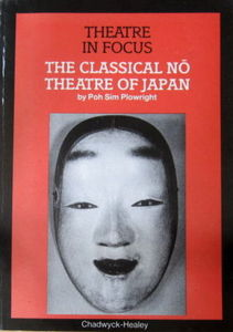 The Classical No Theatre of Japan- Poh Sim Plowright