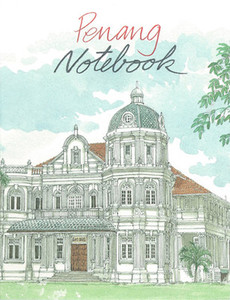 Penang Notebook - Chin Kon Yit (Illustrator)