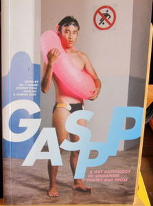 GASP: A Gay Anthology of Singapore Poetry and Prose - Ng Yi-sheng & Others