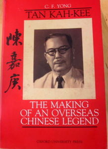 Tan Kah-Kee The Making of an Overseas Chinese Legend - CF Yong