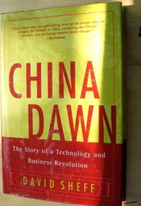 China Dawn - David Sheff