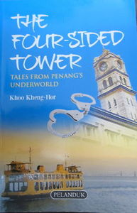 The Four Sided Tower - Khoo Kheng-Hor