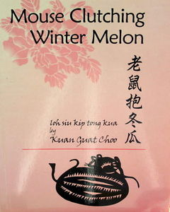 Mouse Clutching Winter Melon - Kuan Guat Choo